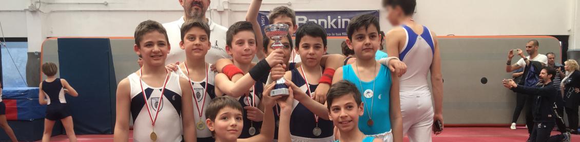 Campionato Serie D Regionale 2018 - GAM